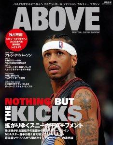 ABOVE magazine ISSUE 02