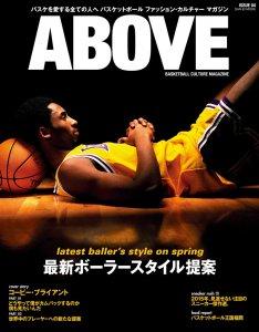 ABOVE magazine ISSUE 04