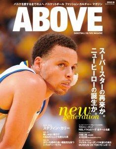 ABOVE magazine ISSUE 06