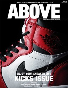 ABOVE magazine ISSUE 07