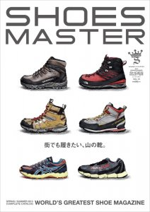 SHOES MASTER Vol,19