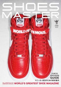 SHOES MASTER Vol,22