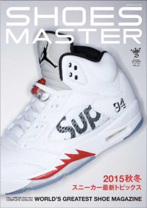SHOES MASTER Vol,24