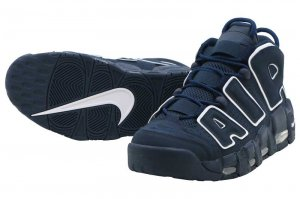 NIKE AIR MORE UPTEMPO '96 - OBSIDIAN