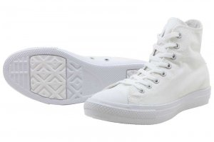 CONVERSE ALL STAR LIGHT HI - WHITE