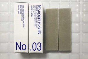 MARQUEE PLAYER RUBBER + SOLE ERASER No,03