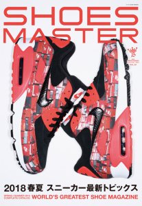 SHOES MASTER Vol,29