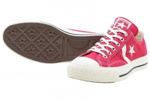 CONVERSE CHEVRON STAR CX-PRO - RED