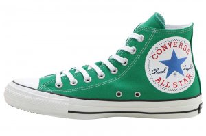 CONVERSE ALL STAR 100 HUGEPATCH HI - GREEN