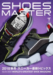 SHOES MASTER Vol,30