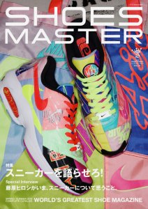 SHOES MASTER Vol,31