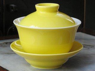 三希 金黄釉 蓋碗