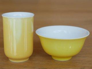 三希 金黄釉 聞杯