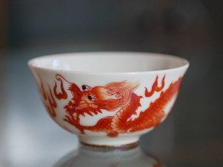 紅彩雲龍杯