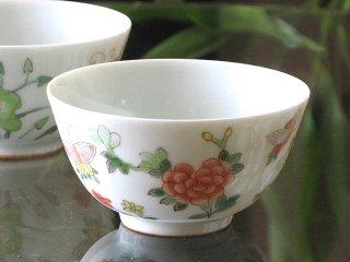 古彩花蝶杯