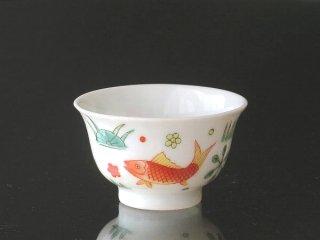 魚藻 石榴杯