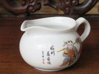 茶海 福童
