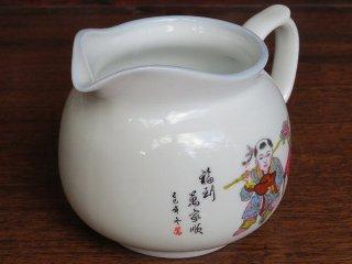 茶海 福童(大)