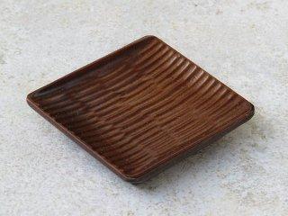 四方茶托(ブラウン)