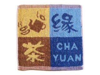 小茶巾(茶縁)