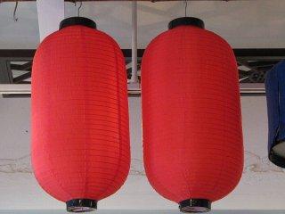 中華燈籠 無地 2個セット