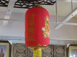 中華燈籠 財神