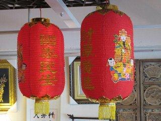 中華燈籠 財神 2個セット