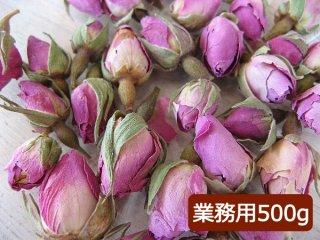 メイグイ(ピンクローズ) 業務用500g