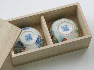 景徳鎮茶杯用桐箱(中)