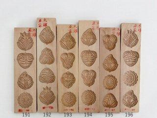 中華菓子 落雁木型【四穴】
