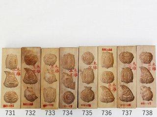 中華菓子 落雁木型【三穴】