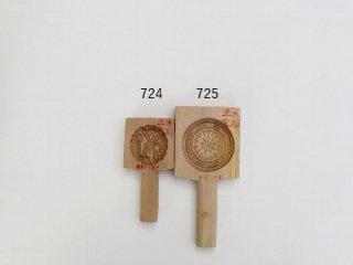 中華菓子 木型【花】