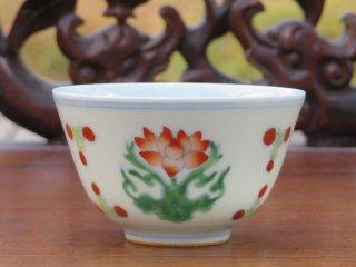 成化款 荷花杯(1493)