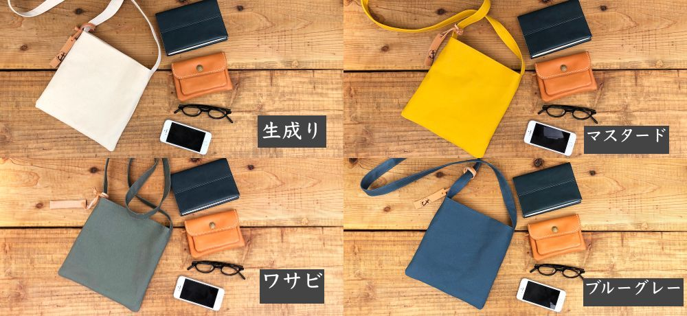 canvas25Lカラーリング