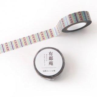 有鄰庵オリジナルマスキングテープ(伝統のいぐさ柄)