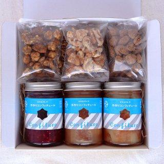 岡山県産白桃の手作りコンフィチュール3種とナッツセット