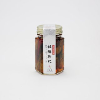 牡蠣無双(銀ラベル)