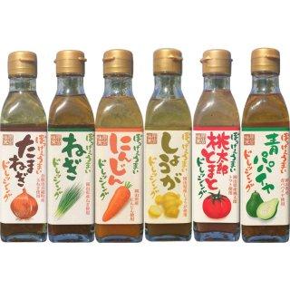 【完売】【コロナ訳あり】岡山県産野菜を使ったドレッシング3本セット