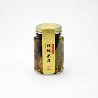 【完売】【コロナ訳あり】牡蠣無双(金ラベル)