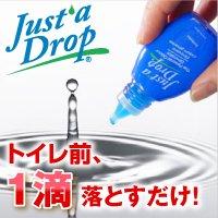 ジャストアドロップ ユーカリ 15ml(Just a Drop)