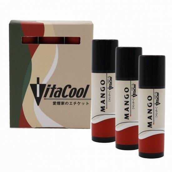 ビタクール サービスパック マンゴー 5g×3本+マンゴー0.8g×2本付 (vitacool Mango)の写真