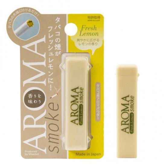 アロマスモーク フレッシュレモン 0.7g(AROMA smoke fresh lemon) の写真