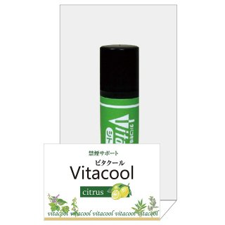 ビタクール シトラス 3g単品 (vitacool Citrus)