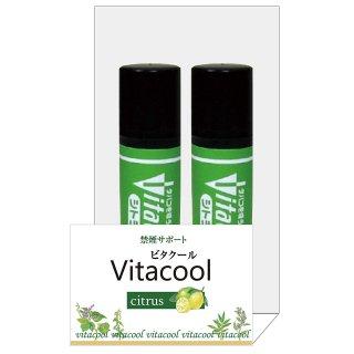 ビタクール シトラス 3g単品 2本セット(vitacool Citrus)