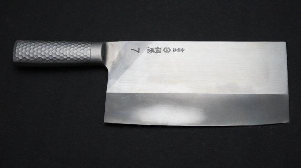つば屋 中華包丁 ステンレス柄 (#7)<br>Tsubaya Chinese Cleaver Stainless Handle (#7)