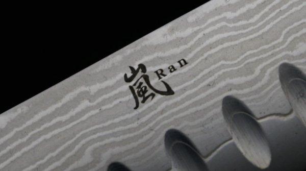 嵐 骨スキ <br>Ran Honesuki Kaku