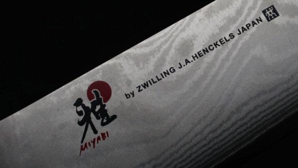 雅 骨スキ <br>Miyabi Honesuki Kaku