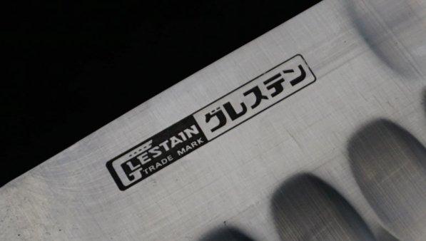 グレステン 骨スキ <br>GLESTAIN Honesuki Kaku