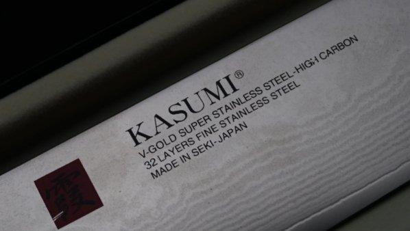 霞 その他洋庖丁 <br>KASUMI Other Western