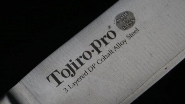 藤次郎 パーリング <br>Tojiro Paring
